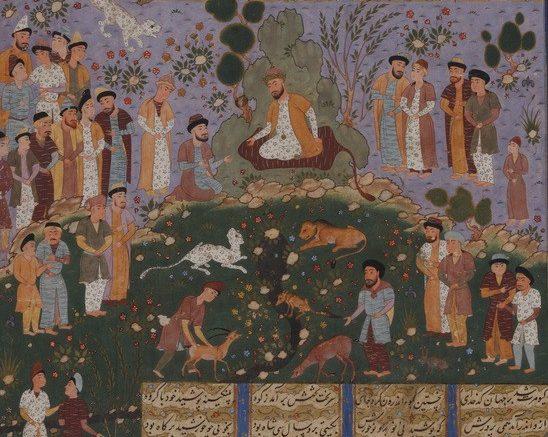 Shahnama på Davids Samling
